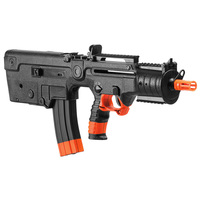 IWI X95 Advanced Airsoft Carbine Rifle