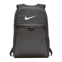 Nike Brasilia XL 9.0 Training Backpack