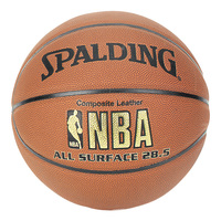 Spalding NBA All-Surface Mid-Size Basketball