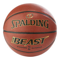 Spalding The Beast NBA Indoor/Outdoor Official Basketball