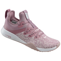 Nike Foundation Elite TR Women's Training Shoes