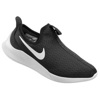 Nike Viale Slip Women's Lifestyle Shoes